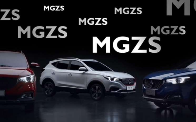 Tampilan MG ZS dalam peluncuran virtual  - MG Virtual Launch/MG Motor Indonesia.