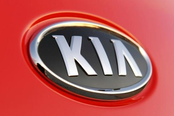 Logo KIA - Ilustrasi/danielbrewerton.co.uk