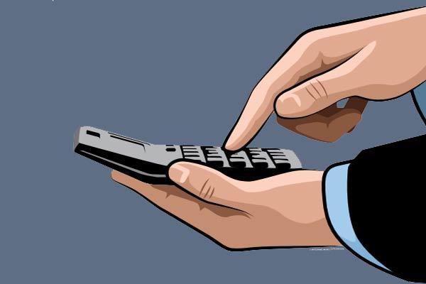 Tips Keuangan.  - Bisnis.com