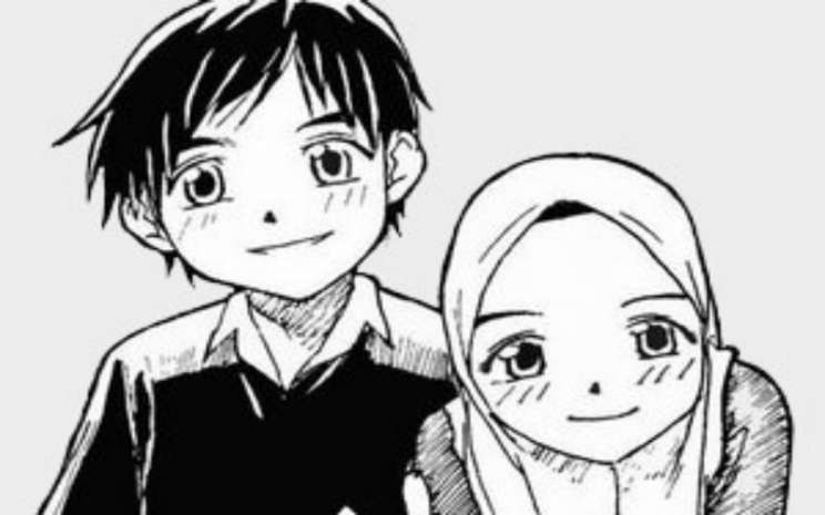 Ilustrasi pacaran dalam islam