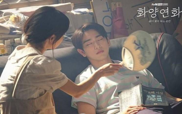 Poster film korea When My Love Blooms