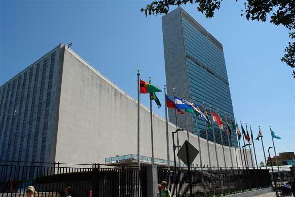 Gedung PBB - Antara