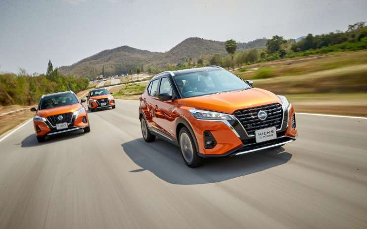 Nissan Kicks e-Power.  - NISSAN