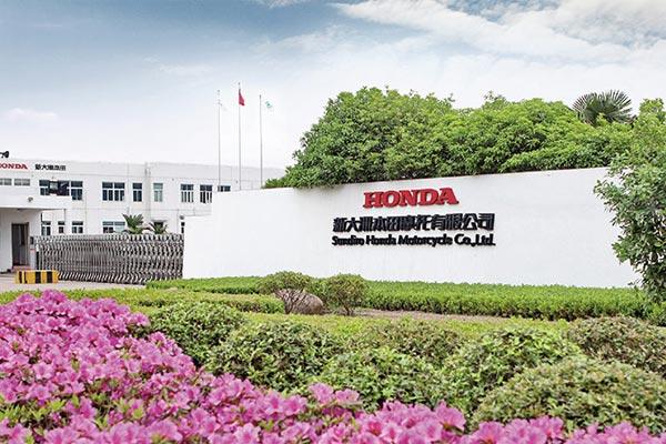 Pabrik Sundiro Honda Motorcycle Co., Ltd. - Sundiro Honda