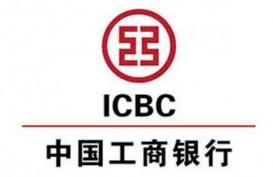 2019, Induk Bank ICBC Indonesia Bukukan Laba Bersih 313 Miliar Renminbi