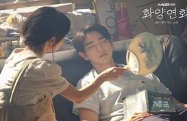 Lucunya Interaksi Jinyoung GOT7 dan Jeon So Nee di Episode Terakhir When My Love Blooms