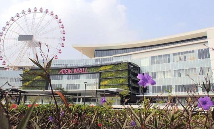 AEON Mall Garden City