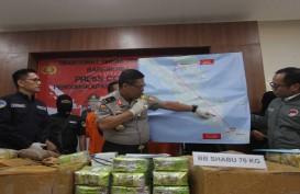Polda Maluku Utara Beri Sanksi Teguran ke Kapolres Kepulauan Sulu