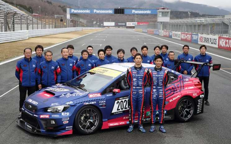 Tim STI NBR CHALLENGE di Fuji Speedway, Jepang, Februari 2020.  - SUBARU