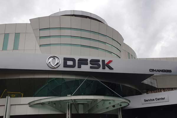Logo DFSK di Dealer Depok. - Bisnis.com
