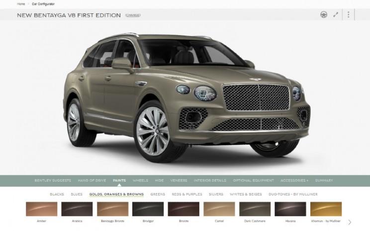 Bentley Configurator. Konfigurator menggunakan lebih dari 1,7 juta gambar tersedia untuk memberikan pilihan yang hampir tak terbatas kepada pelanggan untuk berbagai model Bentley. Kemungkinan konfigurasi produk per model mencapai 10 miliar. - Bentley