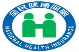 Cara Taiwan Sukses Kelola Asuransi Kesehatan Nasional