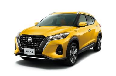 Pandemi Covid-19, Penjualan Nissan Juni 2020 di China Meningkat