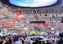 GIIAS 2020 The Series akan menjadi ajang yang paling tepat untuk bersama membangkitkan industri otomotif Indonesia. /GIIAS