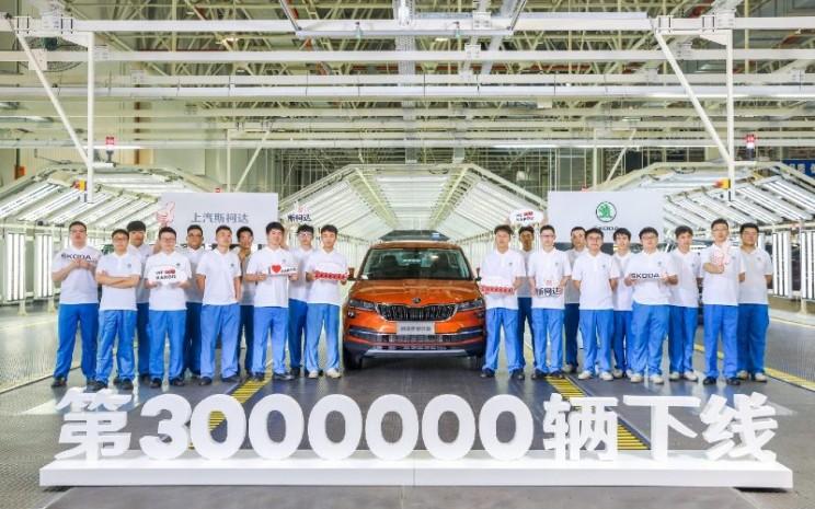 Skoda Auto merayakan produksi ketiga juta unit mobil yang diproduksi di China. Model Karoq yang diproduksi di pabrik Ningbo menjadi model yang ke 3 juta unit diproduksi di China. - Skoda