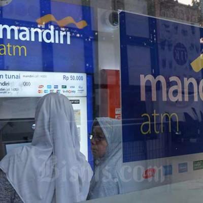 Bank Mandiri Tawarkan Pengajuan Kredit Ukm Tanpa Agunan Finansial Bisnis Com