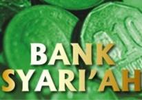 Ilustrasi Bank Syariah/Istimewa