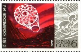 17 Agustus 1970, Soviet Kirim Wahana Nirawak Venera 7 ke Venus