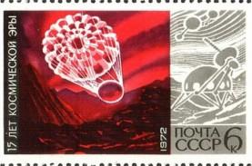 17 Agustus 1970, Soviet Kirim Wahana Nirawak Venera…
