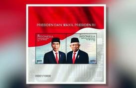 Kemkominfo Luncurkan Prangko Gambar Jokowi dan Ma'ruf Amin