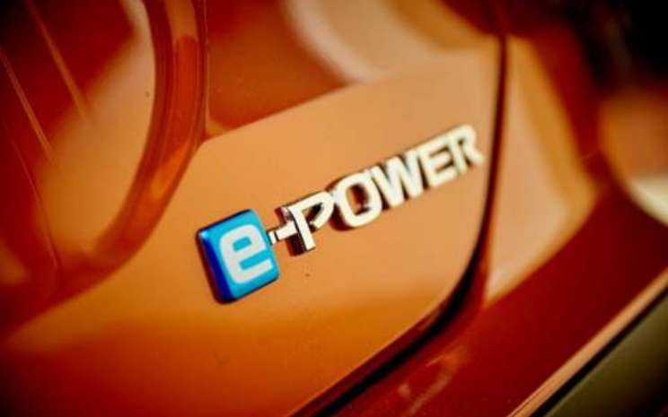 Nissan e-Power.  - Nissan