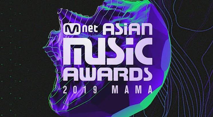 Penghargaan musik MAMA akan menampilkan BTS. - Kereaboo
