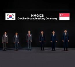 RI Tawarkan Insentif, Hyundai Pilih Bangun Pusat Inovasi di Singapura