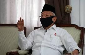 Wapres Ma'ruf Amin: Merger Bank Syariah Tak Ganggu Permodalan UMKM
