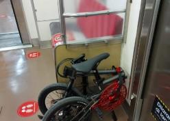 Tips Penting Membawa Sepeda Lipat Naik KRL Commuter Line