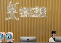 Suasana kantor pusat Ant Financial di Hangzhou, China, Kamis (17/10/2019)./Bloomberg-Qilai Shen