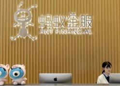 IPO Ant Group & Lompatan Kekayaan Jack Ma Dekati Bos Google