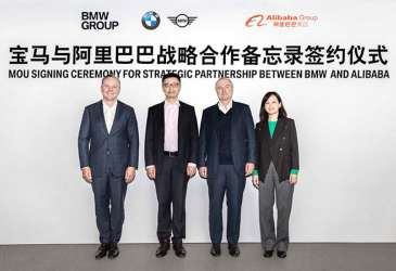 Pacu Transformasi Digital, BMW dan Alibaba Jalin Kemitraan Strategis