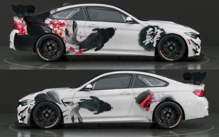 Desain dari Li Tianyuan dengan nama Fluid Power.  - BMW