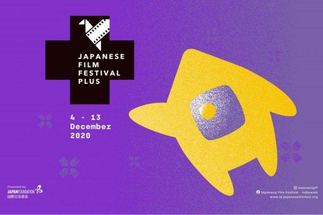 Festival Film Jepang/ JapaneseFilm Festival (JFF) akan ditayangkan secara online. - ilustrasi