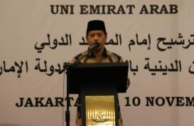 Kemenag Seleksi Imam untuk Masjid di UEA, 205 Hafiz Mendaftar
