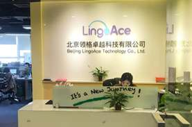 LingoAce Resmi Ekspansi ke Indonesia