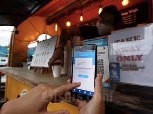 Bank BJB Genjot Transformasi Digitalisasi Layanan Perbankan