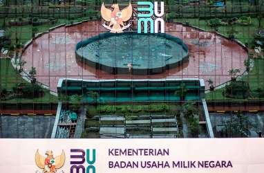 Kementerian BUMN Perluas Akses Modal dan Pembiayaan Bank Syariah Hasil Merger