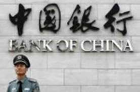 Bank of China Raih Bisnis Indonesia Award 2020 Kategori…