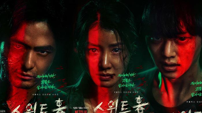 Film 'Sweet Home' menjadi serial horor asal Korea Selatan tersukses yang ditayangkan di Netflix. - ilustrasi
