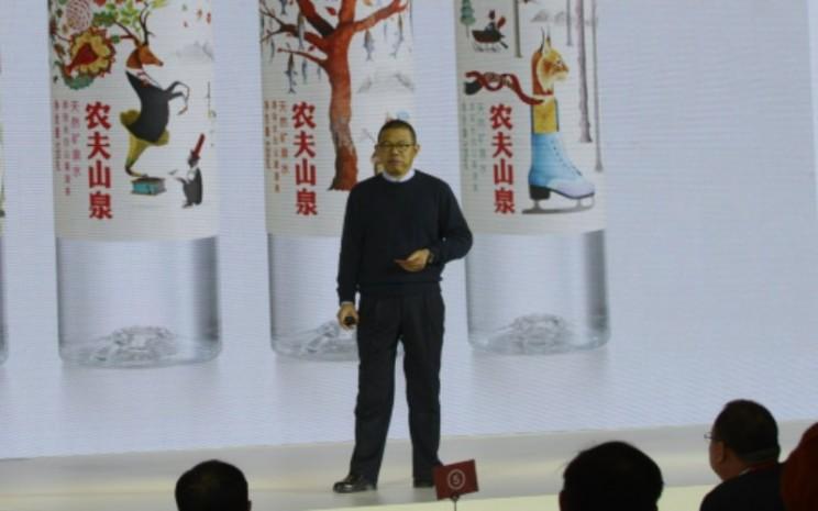Zhong Shanshan.  - Bloomberg