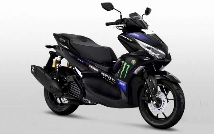Yamaha Aerox 155 Edisi Khusus MotoGP.  - Yamaha