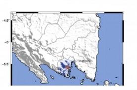Gempa Pesawaran Lampung, Masyarakat Perlu Waspada