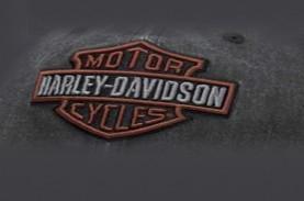 Harley-Davidson Segera Perkenalkan Model Baru