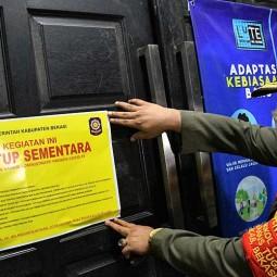 Tempat Hiburan Malam di Bekasi Ditutup Sementara saat Pemberlakuan PPKM