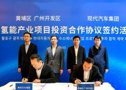 Hyundai Bangun Pabrik Sel Bahan Bakar di Guangzhou