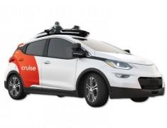 Honda Gandeng Cruise GM Hadirkan Mobil Otonom di Jepang
