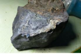 ITERA : Benda yang Jatuh di Lampung Tengah, Batu Meteor