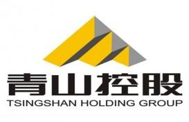 Segini Kapasitas Smelter yang Akan Dibangun Freeport dan Tsingshan