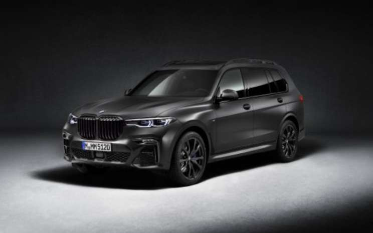 BMW X7 Dark Shadow Edition.  - BMW